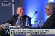 """美 상원의원 """"中이 한국에 핵우산 제공?…웃기는 생각"""""""