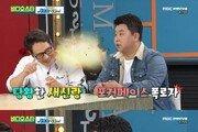 """'비스' 정호영 """"김풍 여자 많아…가게 올 때마다 바뀌었다"""" 폭로"""
