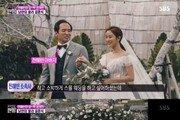 """'한밤' 전혜빈♥의사 남편 '발리 결혼식' 현장 공개…""""서로 존중"""""""