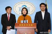 한국당, '조국 형(形) 범죄' 근절…내년 총선 공천에서 원천 배제할 것