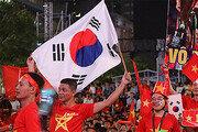 """2002년 한국처럼… """"박항서"""" 연호하며 베트남 전역 황홀한 밤"""