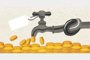 """신용대출로 주택 구입 힘들어진다…30대 실수요자 """"집 살 생각 말라는 건가"""""""