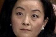 첫 한국계 여성 美대사 유리 김… 취임선서 마치고 알바니아 부임