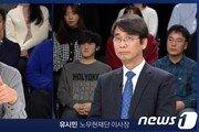 """진중권 """"유시민씨 미쳤어요…조국 대선카드 포기 않은 듯"""""""