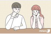 """미혼남녀 10명 중 8명 """"연애, 시작 어렵다""""…왜?"""