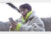 50m 높이서 떨어뜨려도 멀쩡… '밀스펙' LG스마트폰 화제