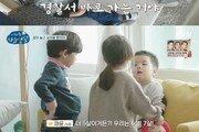 첫방 '첫 사회생활' 소이현→홍진경, 아이들에게서 배우는 어른들의 세계