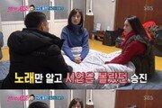 """'불청' 김승진, 돈도 사람도 잃은 상처…""""보증 잘못 섰다"""""""