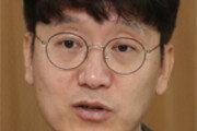 """김웅 차장검사 """"수사권 조정은 거대한 사기극"""" 공개반발 사표"""