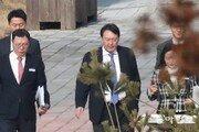 윤석열, 검사 대상 강연서 '헌법정신' 강조