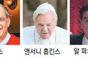 남우주연상 울고갈 남우조연상 후보들