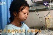 中 '빈부격차 상징' 24세 여성, 뒤늦은 도움의 손길에도 결국 사망