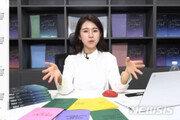 """주예지 '용접공 비하' 사과했지만…호주 용접공 """"토익 800점대 이상돼야"""" 반박"""