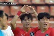 정승원 골→오세훈 골 정정…한국, 우즈벡에 1-0 앞서