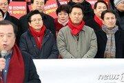 황교안 '험지출마' 요구에도…한국당 분위기는 '싸늘'