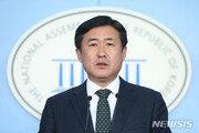 """정치권, '미래한국당' 일제히 비난…""""정당해산심판 청구소송"""""""