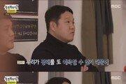 """김구라, 연애 고백 '여친 생겼다'…""""결혼식은 안 해"""""""