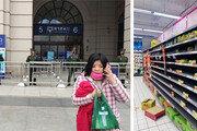 """""""지금 우한은 유령도시""""… 탈출 못한 시민들 마트 몰려가 사재기"""