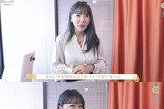 """홍진영, 에너지 가득 설 인사 """"사랑하는 사람들과 추억 쌓으시길"""""""