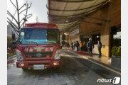 서울 장충동 앰배서더호텔 화재…580여명 대피·대응1단계 발령