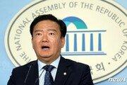 """민경욱 """"文대통령, 탄핵의 이유 차고도 넘친다"""""""