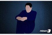 """""""경제적으로 힘들다""""…실시간 방송 중 극단적 선택 시도한 유튜버"""