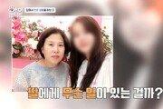 """리쌍 길, 결혼+득남 사실공개…""""타이밍 놓쳐"""""""