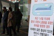 '우한폐렴' 공포에 코스피 2200선 붕괴…코스닥 3% 급락