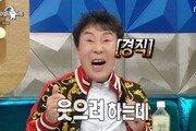 """송대관 보톡스 부작용 고백 """"웃지도 못해…입 벌리고 눈만 뜬 모습"""""""