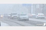 주말 롤러코스터 날씨…일요일부터 많은 눈 '막바지 추위' 기승
