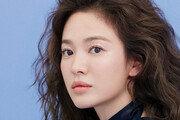 송혜교, 헤어스타일 변화…감탄 자아낸 '여신 미모'