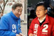 """""""4월 총선 與 이겨야"""" 43% """"野 이겨야"""" 45%"""