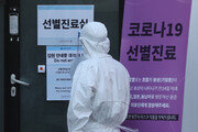 """코로나19 발병 한 달, """"새로운 국면""""…감염경로 불분명 3명으로 늘어"""
