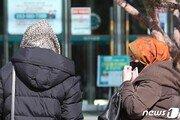 대구 31번 코로나 확진자 가족 2명 '음성'…13명 검사 중