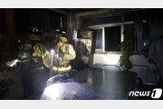 부산 금사동 5층짜리 의류업체 건물 화재…1500만원 피해