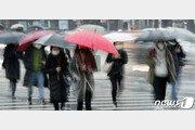 [날씨]28일 오후 전국으로 비 확대…강원엔 '눈' 내릴 수 있어