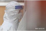 확진자 중 위중환자 5명·중증환자 17명…추가 사망 우려 심화