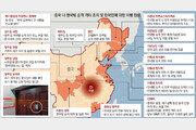 中광저우, 한국發 승객 전원 격리… 다롄선 교민정보 인터넷 퍼져