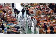 부산시 소상공인·자영업자에 현금 100만 원씩 긴급민생지원금 지원