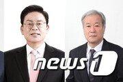 청주권 '빅매치' 흥덕 여론조사 도종환 44.7% vs정우택 29.0%