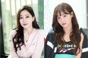"""'조주빈 팔로우'에 분노한 스타들…""""더러워서 차단"""" """"소름돋아"""""""