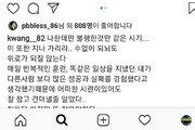 """김광현 """"위로 안되는 시련… 그래도 강해지는 기회"""""""