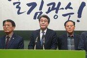 김광수 탈당…민생당 교섭단체 지위 잃나