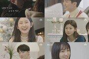 """""""클래스 다른 미소"""" '하트시그널3' MC들도 푹빠진 출연자들 매력"""
