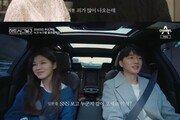 첫방 '하트시그널3' 천인우·정의동·임한결→이가흔·서민재·박지현, 설레는 첫 입주