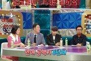 """'라디오스타' 윤은혜, 금주 8년 차…""""연애도 끊겼다"""" 고백"""