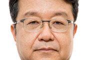 체조협회 새 회장에 한성희 포스코건설 사장