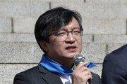 """고민정 """"김의겸 선배, 그 길은 아냐…아름다운 뒷모습 보여달라"""""""