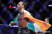 UFC 악동 맥그리거, 모국 아일랜드 병원에 13억원 기부