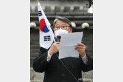우리공화당 비례 2번 서청원…친박신당 2번 홍문종
